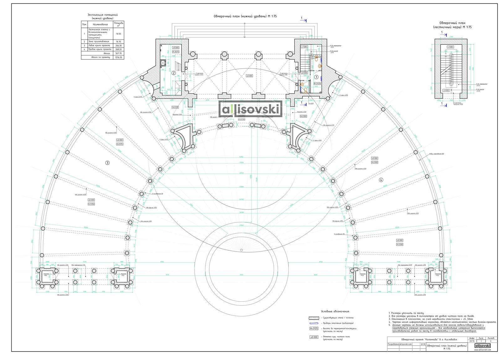 Обмер сооружения первый этаж