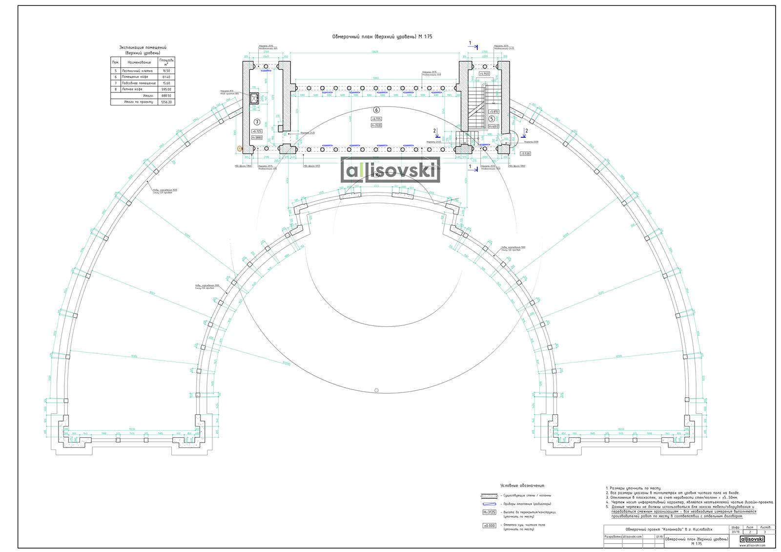 Обмер сооружения второй этаж