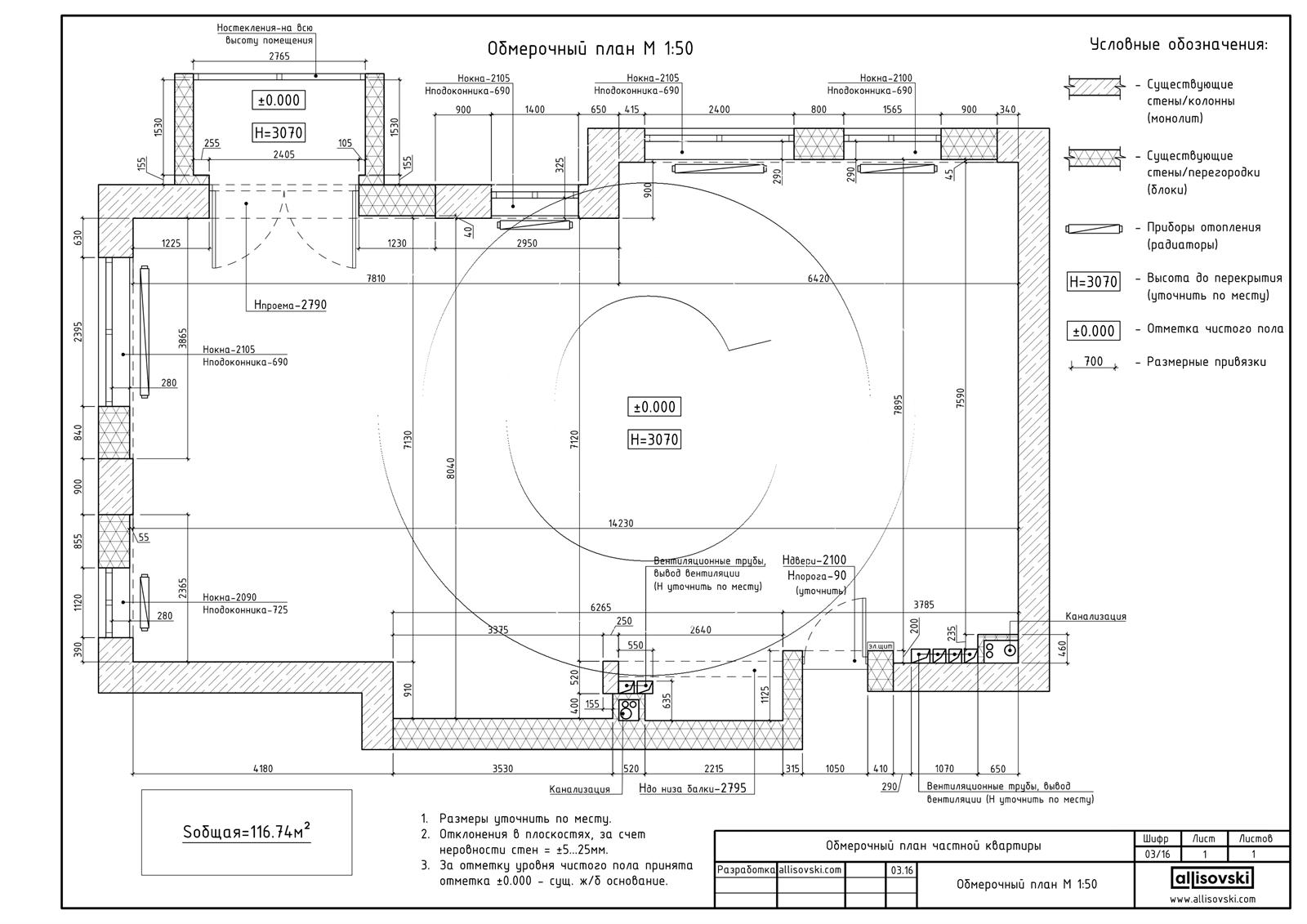 Обмерочный план в DWG