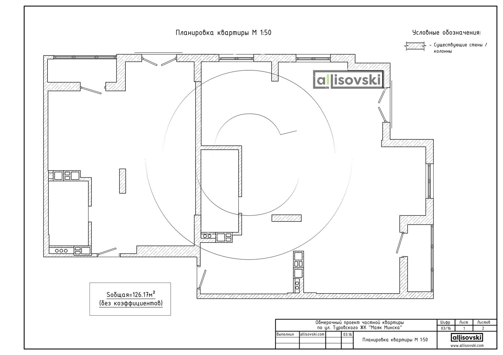Планировка двух смежных квартир Минск